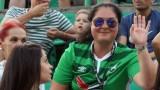 И женското първенство по футбол на телевизионен екран
