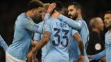 Манчестър Сити разби Бъртън Албиън с 9:0 за Купата на Лигата