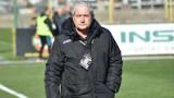 Нови проблеми в защита за Ботев (Пловдив)