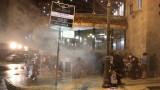 Арестувани и ранени след сблъсъци на полиция и демонстранти в Израел