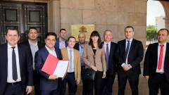 БСП внесе жалба в КС за текстове от Закона за публичните финанси