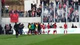 Сериозен скандал в щаба на ЦСКА след загубата от Лудогорец (ВИДЕО)