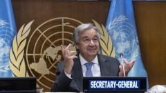 И генералният секретар на ООН се ваксинира срещу коронавирус