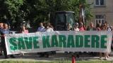 """""""Долу мръсните ръце от Карадере"""", скандира протест пред МРРБ"""