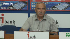 Без таван на пенсиите, настоява Инициативен комитет