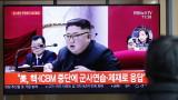 Ким Чен - ун без послание за Нова година