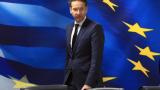 Еврогрупата одобри третата спасителна програма на Гърция