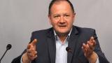 Михаил Миков към Трифонов: Така политика не се прави
