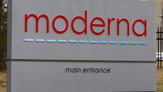 Ваксината на Мoderna пристига във Франция в понеденик