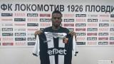 Локомотив (Пд) предлага нов договор на Мустафа Абдулахи