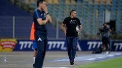 Бруно Акрапович: Пропуснахме стопроцентова възможност, има и такива мачове