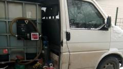 Разкриха незаконна мобилна бензиностанция край Елин Пелин