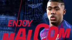 Малком е футболист на Барселона
