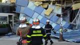 Над 450 сигнала за пожари и спасителни дейности са подадени в понеделник