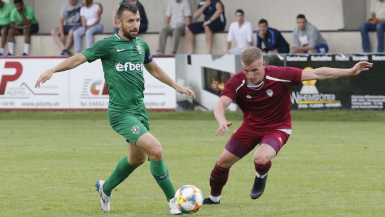 Капитанът на Лудогорец Светослав Дяков коментира загубата на тима с