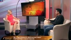 Васил Иванов: Бях с пистолет при Венета Райкова