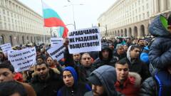 Близо 200 цигани искат оставката на Каракачанов под прозорците на МС