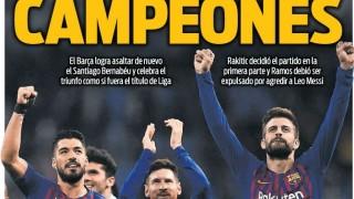 В Барселона: Шампиони сме!