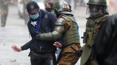 Чили в извънредно положение заради конфликт с коренно население в 4 провинции