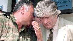 Обявяват присъдата срещу Радован Караджич на 24 март