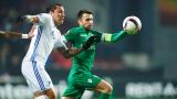 Лудогорец отпадна от Лига Европа след нулево реми с ФК Копенхаген