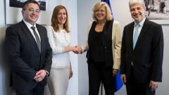 Еврокомисар Корина Крецу обсъди усвояването на средствата от ЕС с български министри