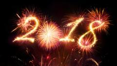 Честита, успешна и щастлива 2018 година!