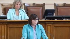 Корнелия Нинова подозира подмяна в отхвърлянето на партийните субсидии