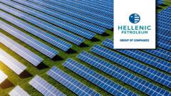 Hellenic Petroleum придоби мащабен фотоволтаичен проект в Северна Гърция чрез издаването на нови облигации