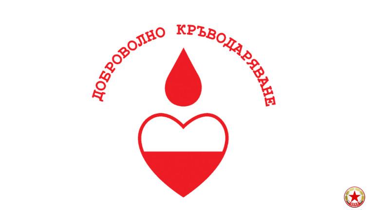 От ЦСКА използваха официалния си сайт, за да призоват за