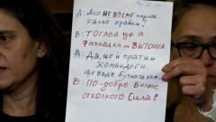 """Иванчева чула в СРС-тата, че Ваклин и Дюлгеров искат да я """"водят до Витоша"""""""