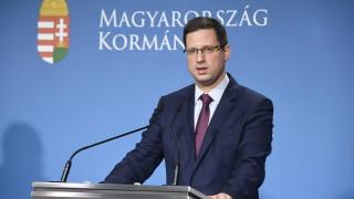 Унгария се съобрази с ЕС и затваря лагерите за мигранти в транзитната зона