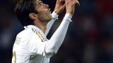 Реал и АПОЕЛ си вкараха 7 гола