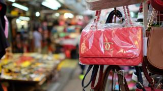 Бизнесът в България губи по 1,1 милиарда лева годишно заради фалшификати