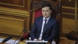 Зеленски: Не се боя! Ще разговарям с Путин за Крим и Донбас