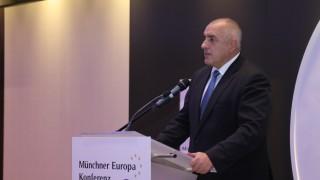 Борисов: Време е за приемането ни в Шенген