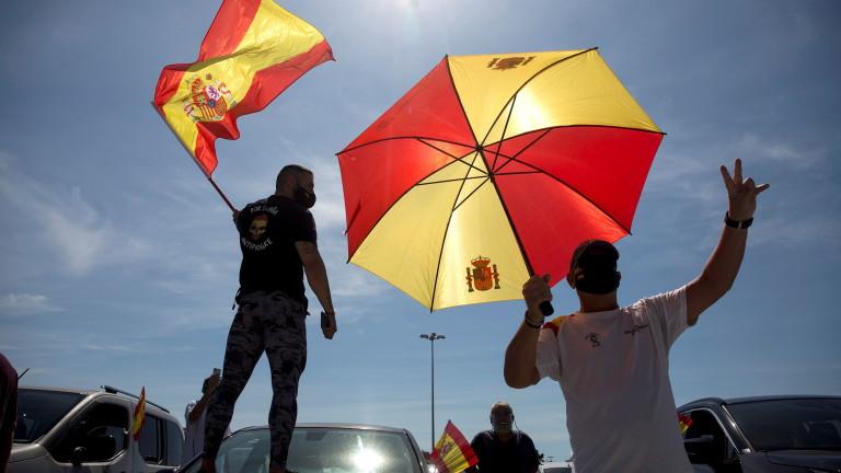 Здравното министерство на Испания обяви, че броят на починалите от