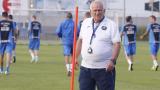 Люпко Петрович пред ТОПСПОРТ: С тази селекция Левски трябваше да обере всички трофеи в България