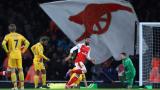 Оливие Жиру напуска Арсенал срещу 22,5 млн. евро