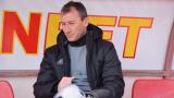 Стамен Белчев: И през следващия сезон ЦСКА ще е много близо до титлата
