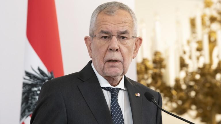 Президентът на АвстрияАлександър Ван дер Беленнарушил вечерния час от 23