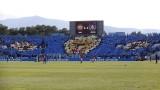 Продължават разправиите между Левски и организаторите на мача за Гунди