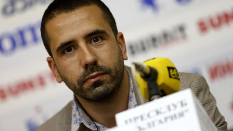 Миньор Перник ще бъде финансово обезпечен за новия сезон във