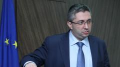 Уволняват шефа на отдела за строителен контрол в София
