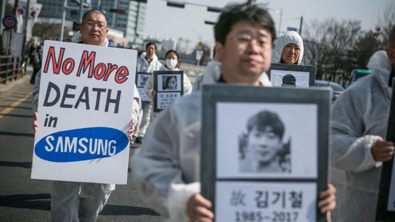 Южнокорейската Samsung Electronics обеща да компенсира до 2028 г. местните