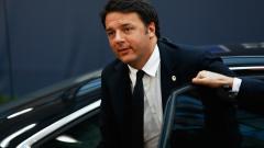 Осъдиха родителите на бившия премиер на Италия за данъчни измами
