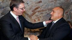 Борисов към Вучич: Газовият интерконектор е стратегически за отношенията ни със Сърбия