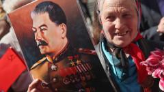 Сталин изпревари Путин в руска класация на най-великите фигури в историята