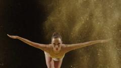 Това е официалната песен за Световното по художествена гимнастика в София