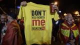 """91% подкрепиха името """"Северна Македония"""" при ниска активност от 36%"""